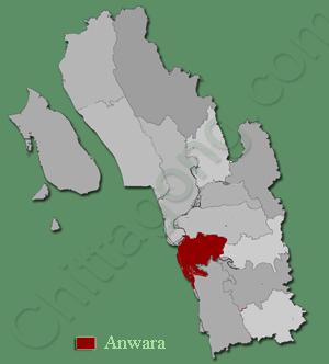 আনোয়ারা উপজেলা