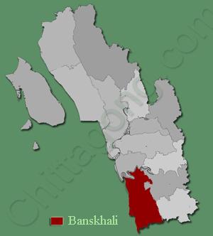বাঁশখালী উপজেলা