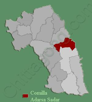 কুমিল্লা আদর্শ সদর