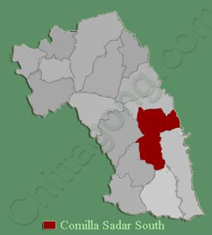 কুমিল্লা সদর দক্ষিণ