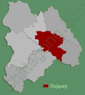 হাজীগঞ্জ উপজেলা