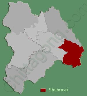 শাহরাস্তি উপজেলা
