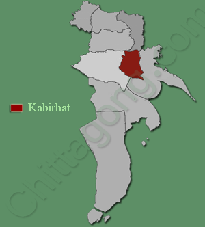 কবিরহাট