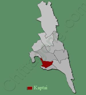 কাপ্তাই উপজেলা