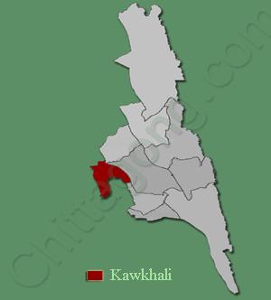কাউখালী
