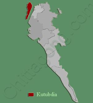 কুতুবদিয়া উপজেলা