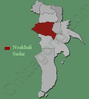 নোয়াখালি সদর উপজেলা
