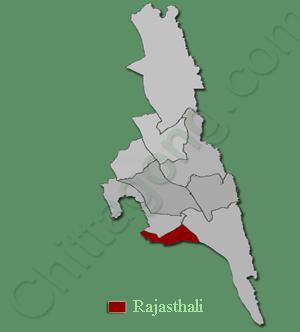 রাজস্থলী উপজেলা