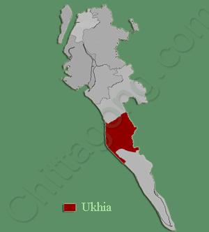 উখিয়া উপজেলা