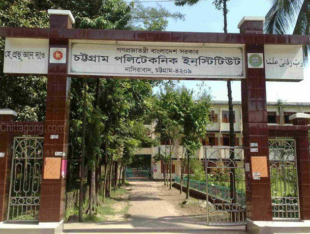 Chittagong Institutes