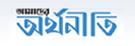 Live Bangladeshi Economics News Online