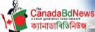 Canada Bangla News