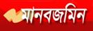 Daily Manabzamin | Bangladesh
