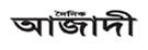 Online Chittagong News