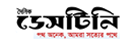 Latest Bangladesh News Online