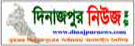 Dinajpur Newspaper