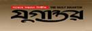 Bangladesh Daily Jugantor