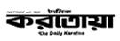 Daily Karatoa News