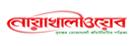 Noakhali News Online