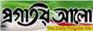 Tangail Newspaper