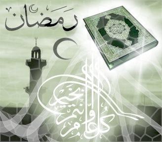 ramadan-2013