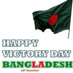 Victory Day of Bangladesh – 16 December – 2015
