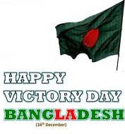 happy-victory-day-2015-december-16